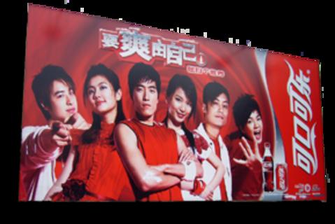 kínai lektorálás